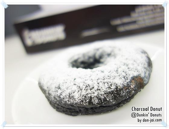 CharcoalDonut-_041