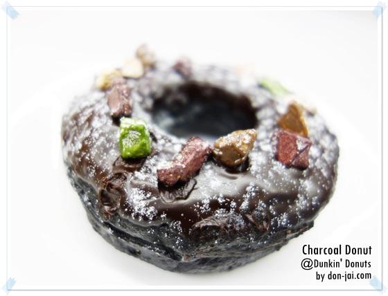 CharcoalDonut-_048