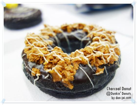 CharcoalDonut-_054
