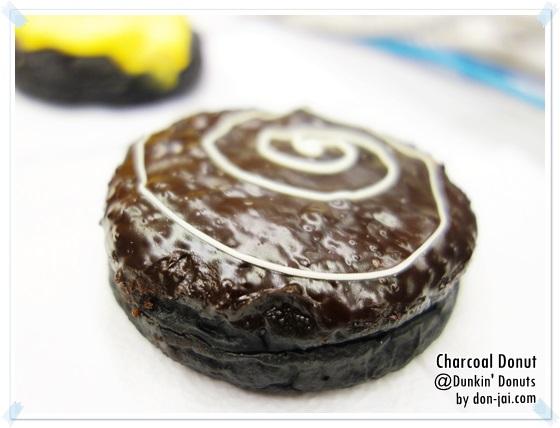CharcoalDonut-_055