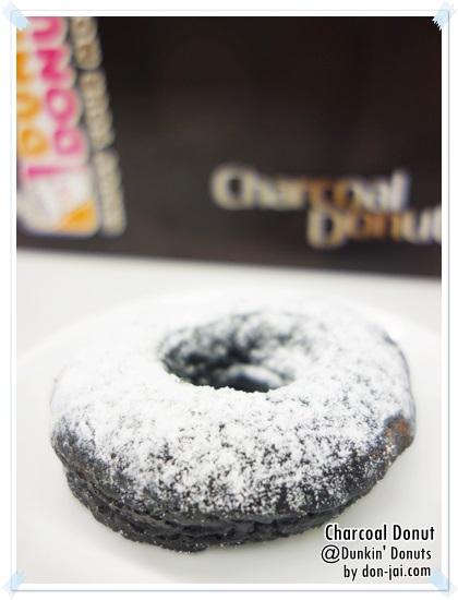 CharcoalDonut-_098