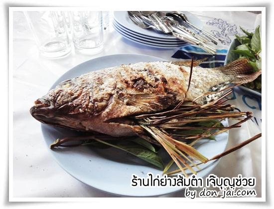 CheBunChuai_004