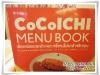 CoCo_ICHIBANYA_003