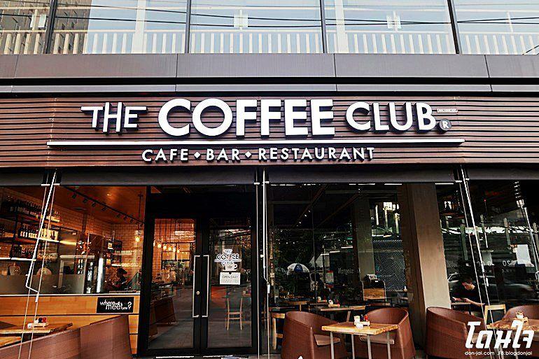 CoffeeClub_001