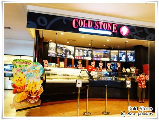 ColdStone_Mango_002