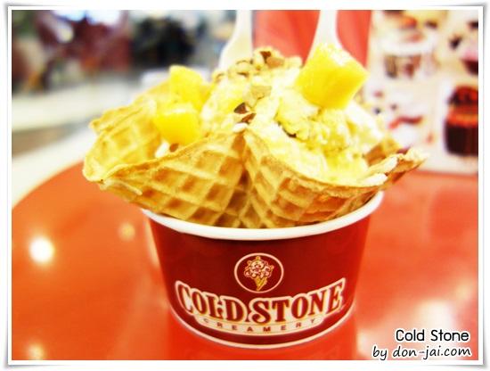 ColdStone_Mango_011