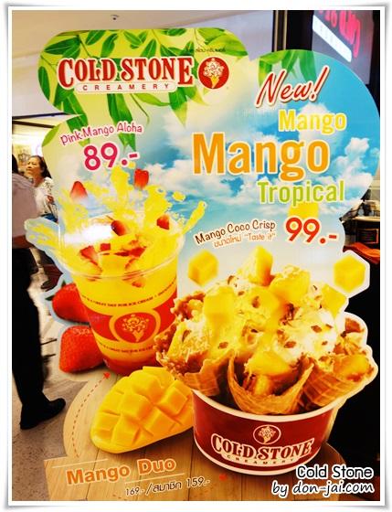 ColdStone_Mango_014