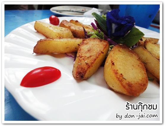 cook-chom_012