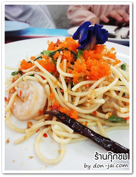 cook-chom_029