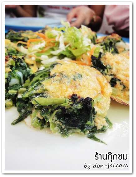 cook-chom_032