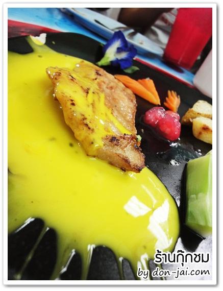 cook-chom_034