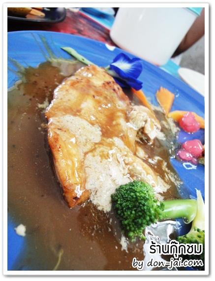 cook-chom_035