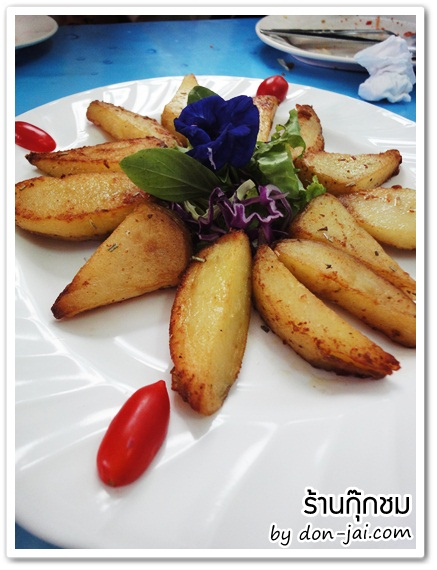 cook-chom_036