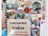cook-chom_018