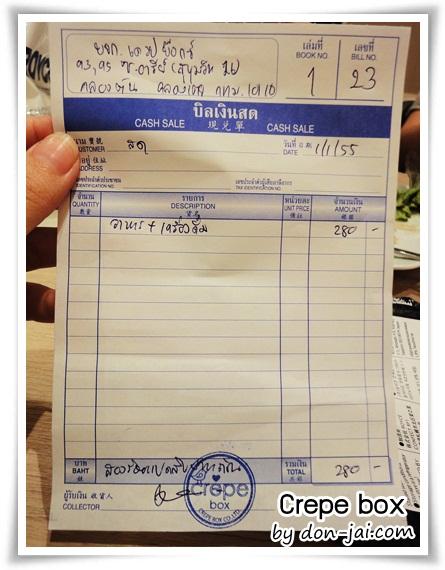 Crepebox_015
