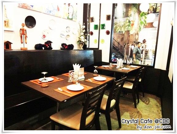 Crystal_Cafe_004