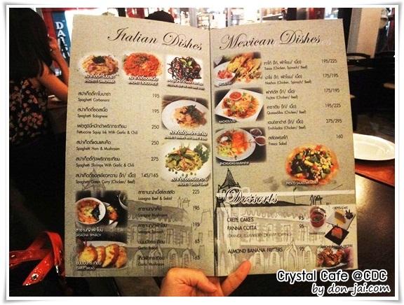 Crystal_Cafe_005