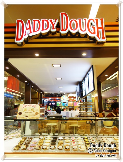 DaddyDough_007