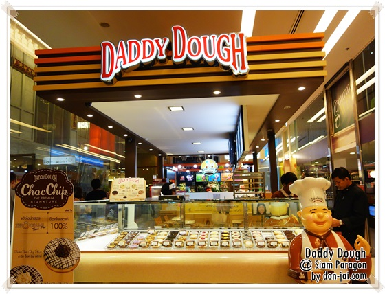 DaddyDough_051