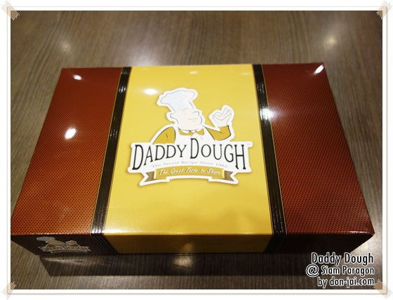 DaddyDough_058