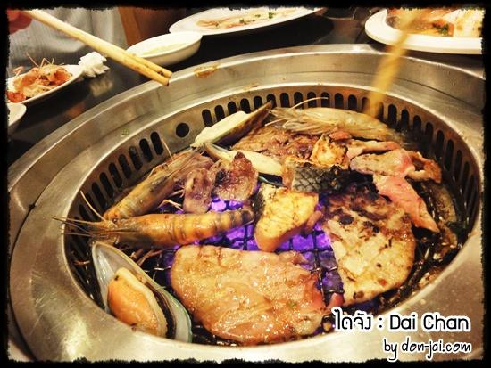 Dai_Chan_Ari_023