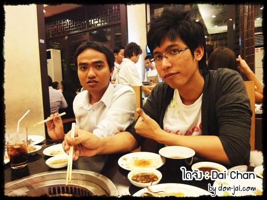 Dai_Chan_Ari_024