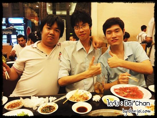 Dai_Chan_Ari_027