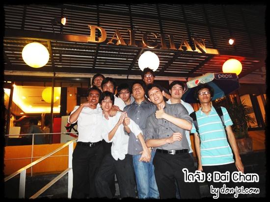Dai_Chan_Ari_034