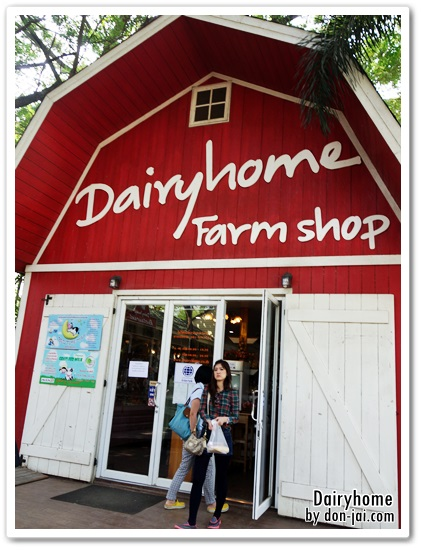 Dairyhome_001