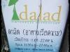 dalad_001