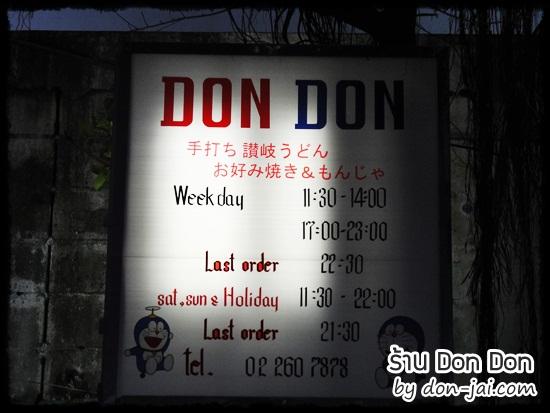 Dondon_003