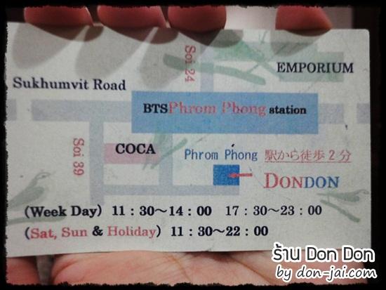 Dondon_028