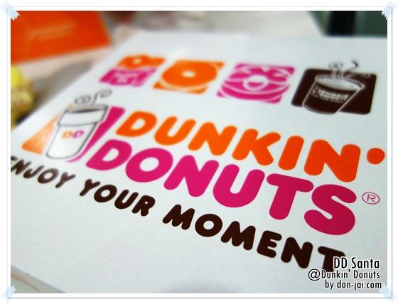 Donut_Santa_020