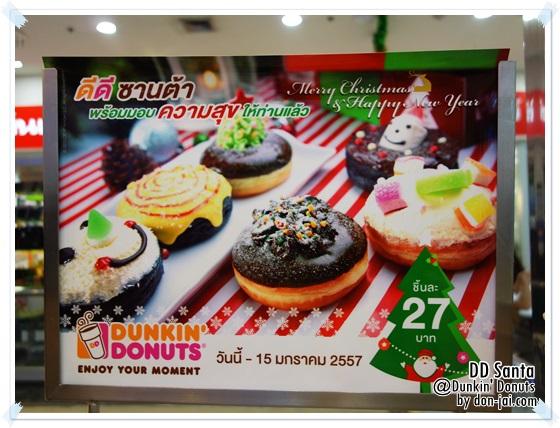 Donut_Santa_022