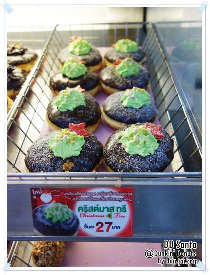 Donut_Santa_033