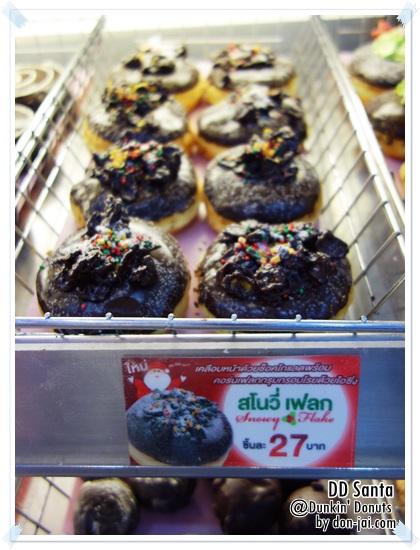 Donut_Santa_034