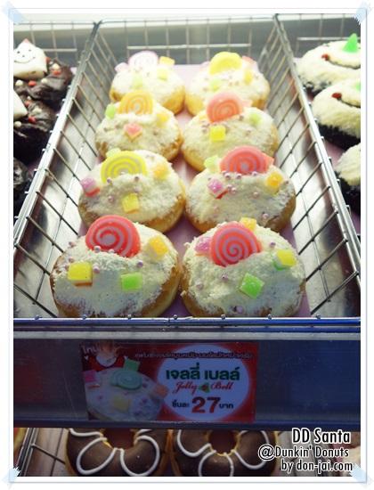 Donut_Santa_035