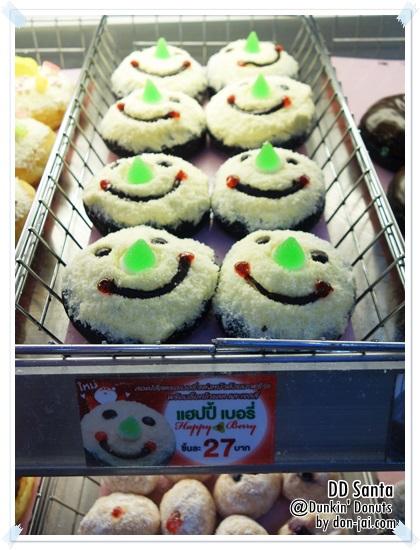Donut_Santa_036