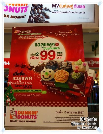 Donut_Santa_039
