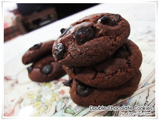 Double_Chocolate_Cookies_022