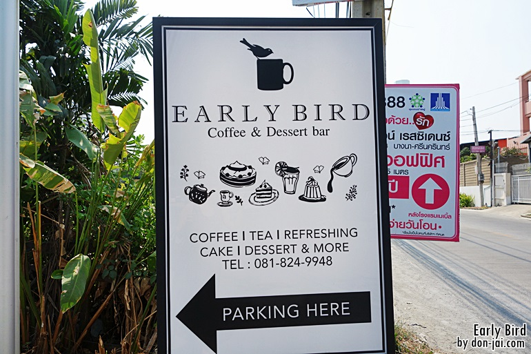 EarlyBird_001
