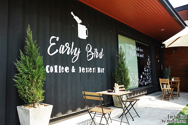 EarlyBird_003