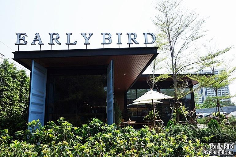 EarlyBird_004
