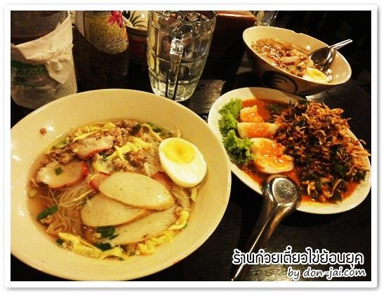 egg_noodle_013