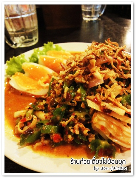 egg_noodle_022