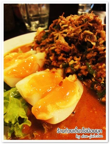 egg_noodle_023
