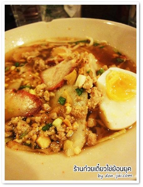egg_noodle_024