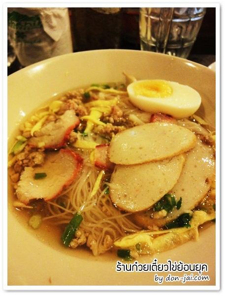 egg_noodle_026