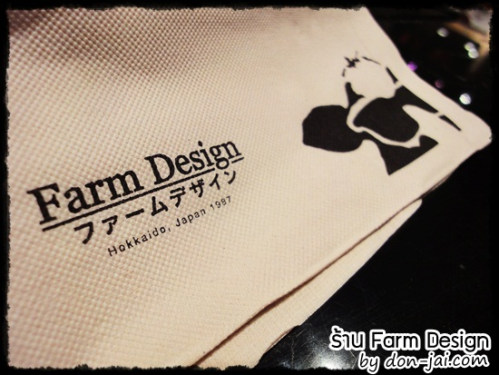FarmDesign_terminal21_026