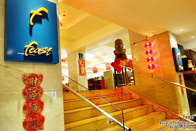 Feast_Chinese_001.JPG